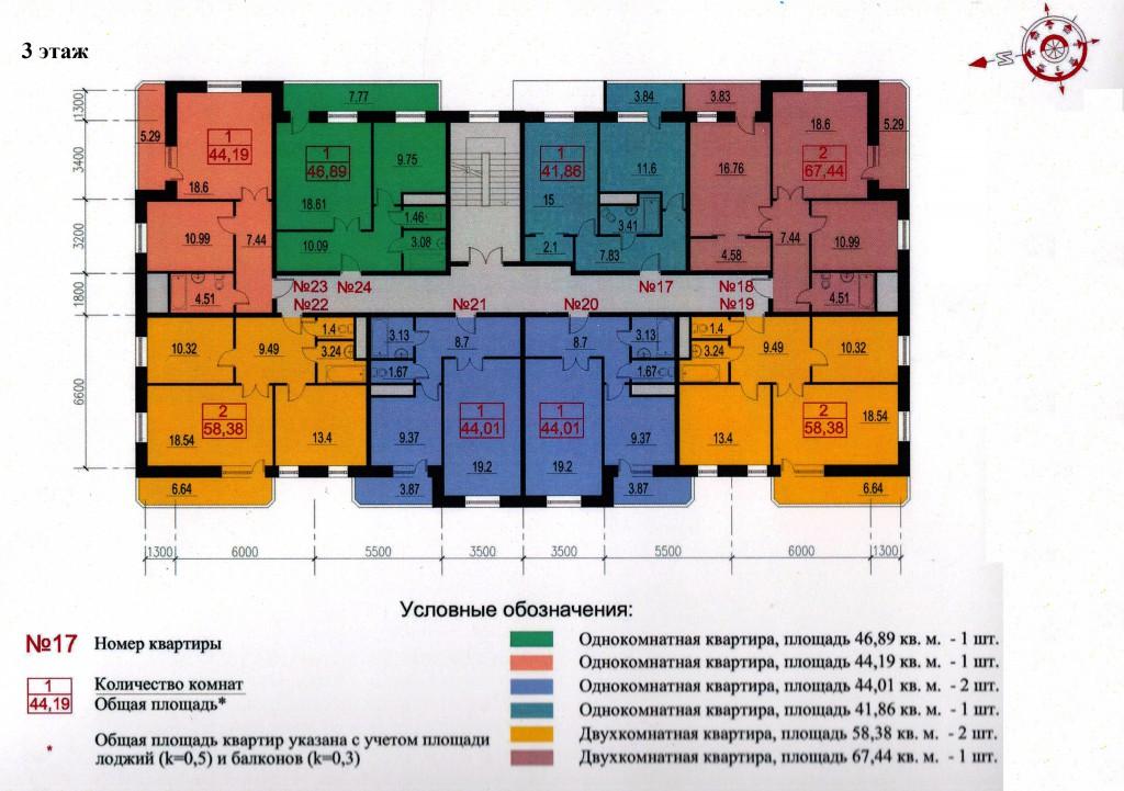 Новый микрорайон города Талдом «Журавли»